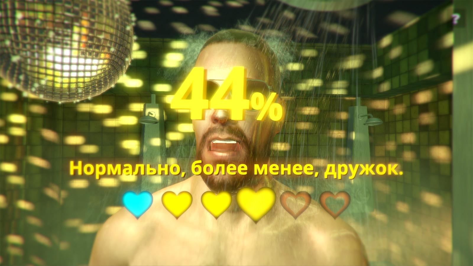 Le jeu est disponible dans une multitude de langues, ce n'est pas anodin.